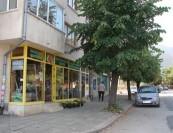 СЕЛСКОСТОПАНСКА АПТЕКА ПАВЛИН ДАМЯНОВ - АГРО